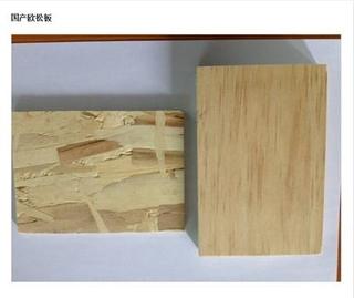 家庭装修中各类板材的环保标准