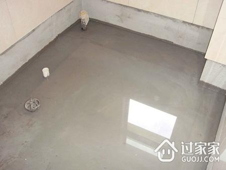 隐蔽工程之卫生间防水施工注意事项