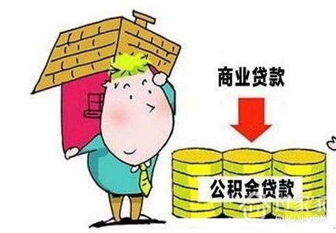 住房装修贷款申请的条件及申请资料