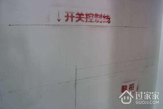 家庭装修之水电定位九大注意事项