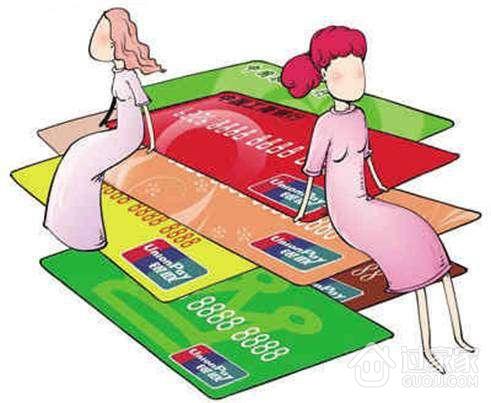 信用卡家装分期需要注意哪些事项