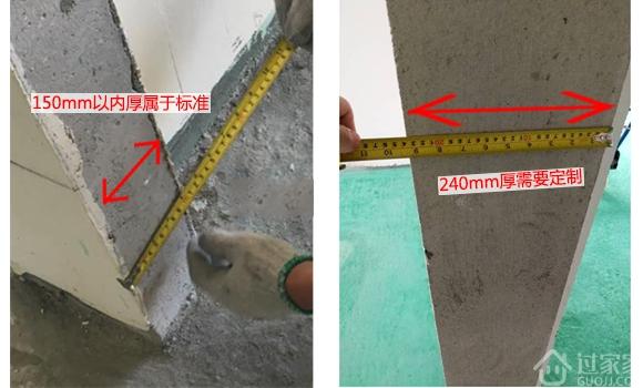 项目经理版施工节点5:室内门量尺