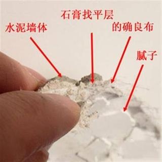 房屋装修几种常见的墙面裂纹处理方法