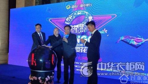 晚安家居与湖南广电集团联袂打造2018樱花节
