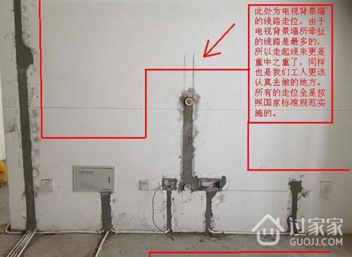 老王装修经验分享:水电改造前业主不看悔一生的两件事