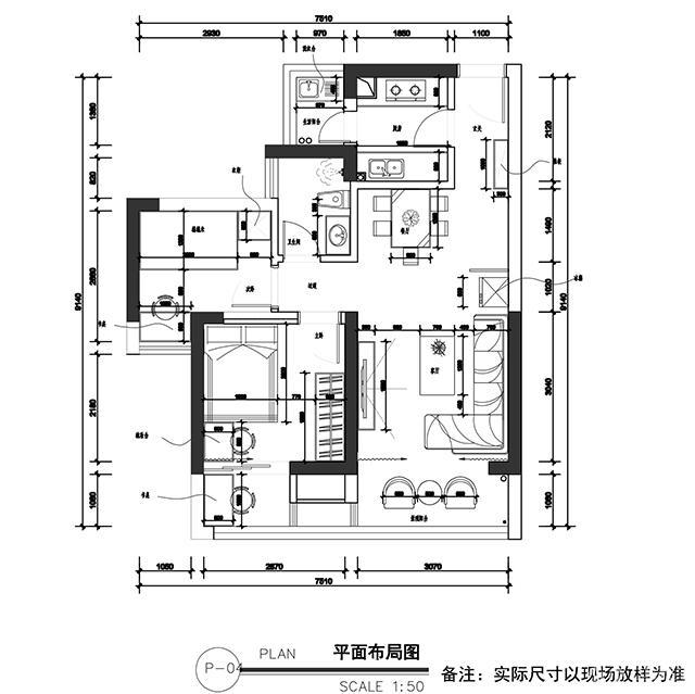 【走进臻品家第6期】富士嘉园65㎡二居室 小房子更温馨