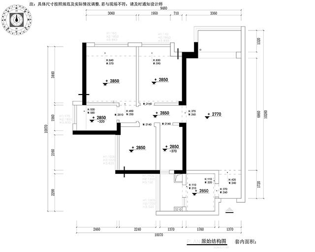 【走进臻品家第7期】润府一期89㎡三室两厅两卫