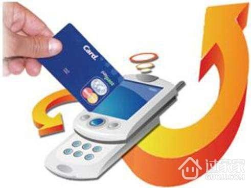 装修贷款和信用卡家装分期选哪种更好