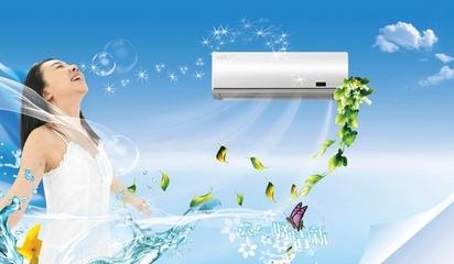 空调不制热的原因及维修