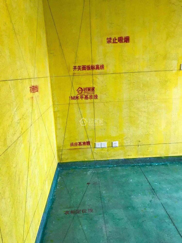工藝節點3:黃墻綠地