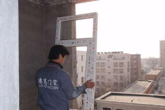 铝合金窗选购安装要点