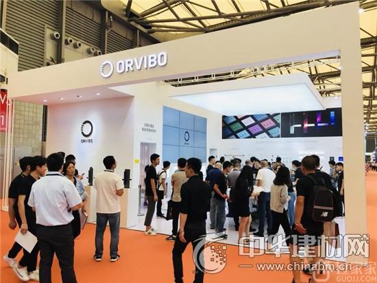 聚焦|2018上海智能家居展 : ORVIBO欧瑞博智能家居现场火爆