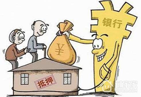 个人消费贷款装修申请的流程