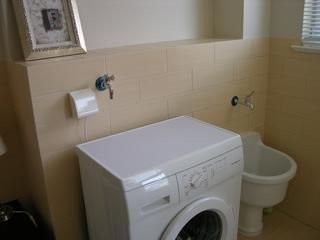 欧式设计风洗衣房