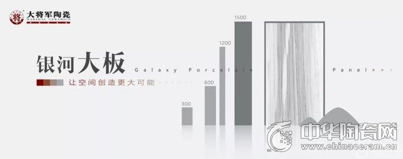 long8龙8国际 1