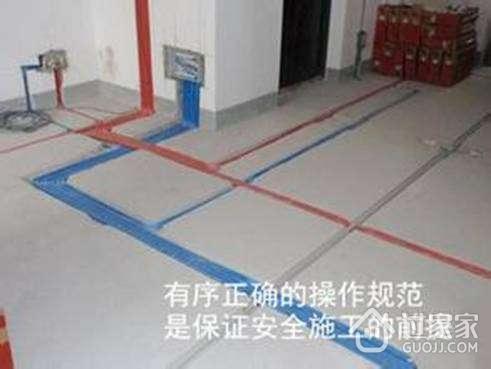 浅析水电验收的正确程序