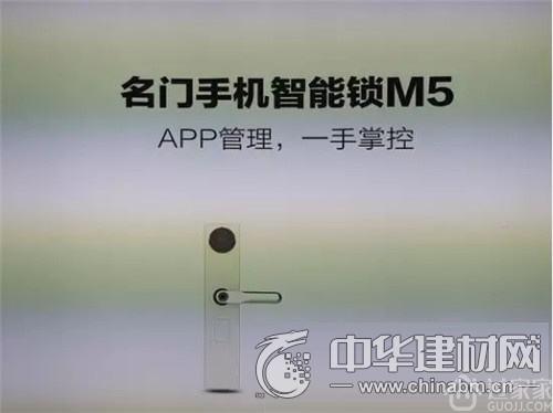 美高梅手机版 1
