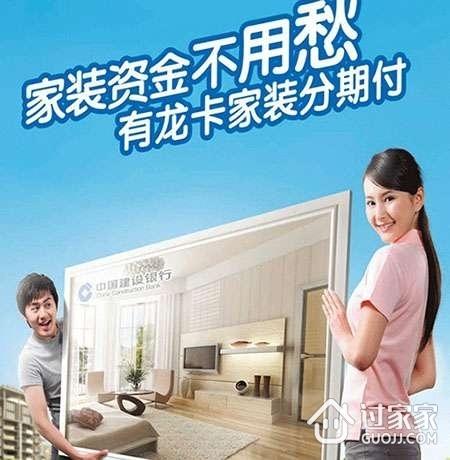 房屋装修贷款的申请条件及程序