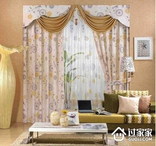 窗帘该怎么挑选好?