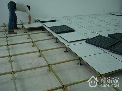 Anti Static Flooring : 高架地板施工工艺及保养方法 过家家装修网