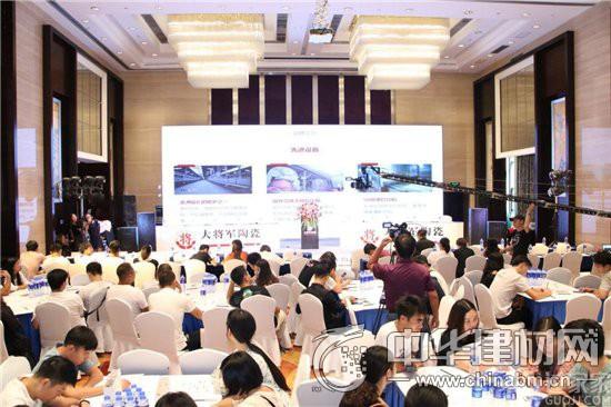 《梦想的空间》郑州站:真人秀现场激辩 共同探讨定制化产品发展趋势