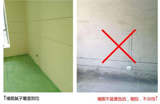 项目经理版施工节点3:黄墙绿地