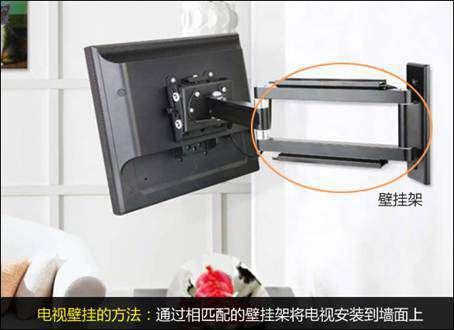 壁挂式电视安装方法与步骤    壁挂电视相对于直接放置在电视柜的安装