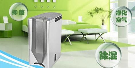 空调除湿怎么使用 空调除湿费电吗