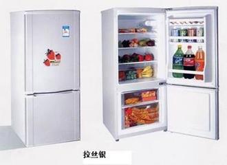 冰箱冷藏室有水怎么办和结冰怎么办